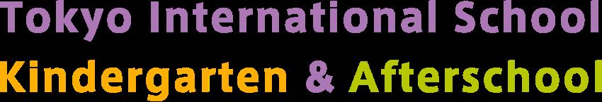 Tokyo International School Kindergarten & Afterschool